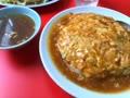 天津飯大盛で昼ごはん