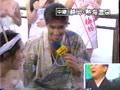 (お宝) オッパイぽろり続出!日本縦断温泉ゲーム10.mpg